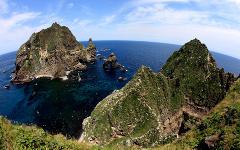 Острова Лианкур. Фото Kim Ji Ho с сайта wikipedia.org