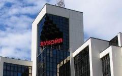 Головной офис компании. Фото с сайта lukoil.ru
