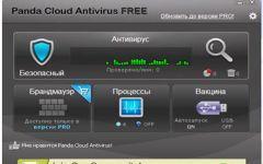 Фото с сайта cloudantivirus.com