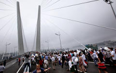 Открытие моста через бухту Золотой Рог © РИА Новости, Виталий Аньков