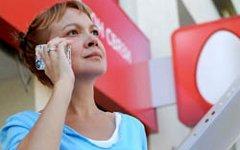 Аксана Панова. Фото с сайта ura.ru