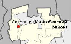 Сагопши (Мангобекский район) Ингушетия