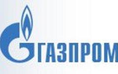 Газпром назвал новые налоги