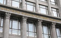 Здание Министерства финансов РФ © KM.RU, Илья Шабардин