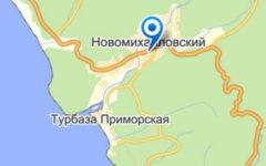 Поселок Новомихайловский. Изображение с сайта maps.yandex.ru