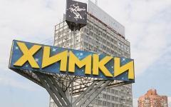 Фото с сайта mdkr.ru