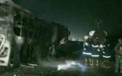 ДТП в Китае. Кадр из видео vesti.ru