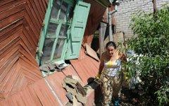 Жительница Крымска © РИА Новости, Илья Питалев
