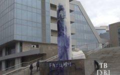 Оскверненный памятник Борису Ельцину в Екатеринбурге. Фото с сайта 66.mvd.ru