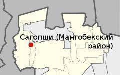 Сагопши (Малгобекский район), Ингушетия