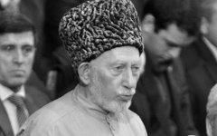 Шейх Саид Афанди © РИА Новости