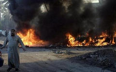 Взрыв мечети. Фото с сайта aweza.co