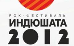 Фото организаторов фестиваля