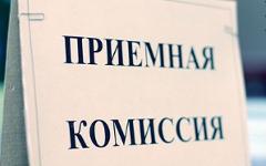 Фото с сайта medcollege.ru