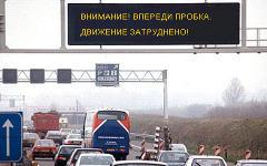 Фото с сайта auto.kulichki.com