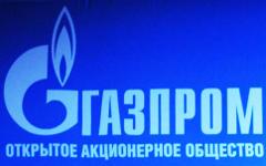 Фото с сайта gazprom.com