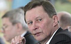 Сергей Иванов © РИА Новости, Михаил Климентьев