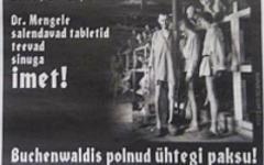 Фото с сайта eajc.org