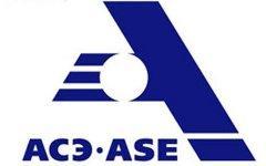 Логотип «Атомстройэкспорт». Фото с сайта atomstroyexport.ru
