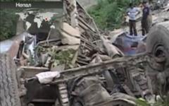 ДТП в Непале. Кадр из видео vesti.ru