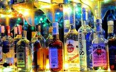 Алкоголь. Фото с сайта miss-o-hara.blog.ru