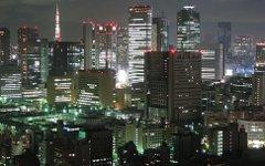 Панорама Токио. Фото с сайта ookaboo.com