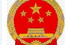 Эмблема МИД Китая. Фото с сайта wikipedia.org