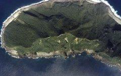Остров Сенкаку. Фото с сайта wikipedia.org