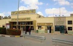 Аэропорт Бенгази. Фото с сайта panoramio.com