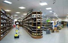 Винный магазин в Чехии. Фото с сайта nelso.ru