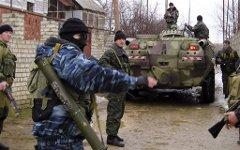 Задержание боевиков. Фото с сайта rusinform.ru
