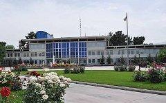 Посольство РФ в Афганистане. Фото с сайта afghanistan.mid.ru