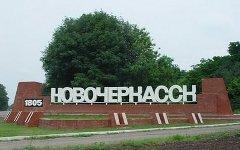 Фото с сайта kalitva.ru