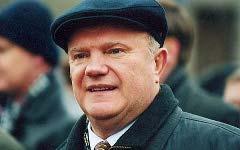 Геннадий Зюганов. Фото с сайта all-photo.ru
