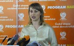 Катержина Калистова. Фото с сайта zpravy.idnes.cz