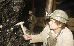Добыча полезных ископаемых © РИА Новости, А. Соломонов