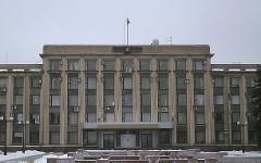 Здание администрации Донецка. Фото с сайта wikipedia.org