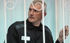 Платон Лебедев © РИА Новости, Андрей Стенин