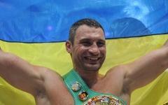 Виталий Кличко © РИА Новости, Владимир Астапкович
