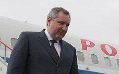Дмитрий Рогозин © РИА Новости, Сергей Мамонтов