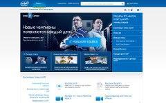 Скриншот сайта intel.ru