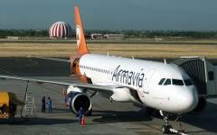 Самолет компании «Армавиа». Фото Bouarf с сайта wikipedia.org
