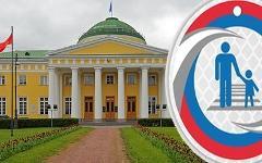 Таврический дворец в Санкт-Петербурге. Коллаж © KM.RU