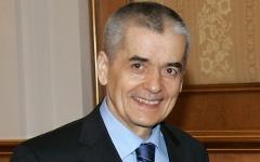 Геннадий Онищенко © РИА Новости, Сергей Субботин