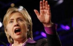 Хилари Клинтон. Фото с сайта pkonweb.com