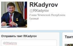 Скриншот с аккаунта Рамзана Кадырова в Twitter