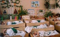 Детский сад. Фото с сайта rmnt.ru