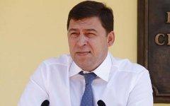 Евгений Куйвашев. Фото с сайта midural.ru