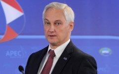Андрей Белоусов © РИА Новости, Алексей Филиппов