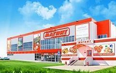 Магазин «Магнит». Фото с сайта magnit-info.ru